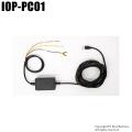 【IOP-PC01】INBES製 IDR-04RS専用 直接配線コード(駐車監視対応) (返品不可)
