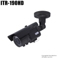 【ITR-190HD】130万画素SONY製CMOSセンサー搭載 録画機能搭載防雨カメラ (f=2.8〜12mm)
