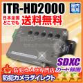 【ITR-HD2000】SDカードスロット搭載HD-SDIレコーダー