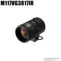 【M117VG3817IR】タムロン製 メガピクセル対応バリフォーカルレンズ(f=3.8~17mm)