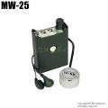 【MW-25】コンクリートマイク
