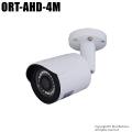 【ORT-AHD-4M】400万画素 AHD 赤外線暗視 防雨バレットカメラ(f=4.0mm)