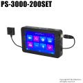 【PS-3000-200SET】PS-3000 高画質モバイルレコーダーとPS-200 デジタル防犯カメラセット サンメカトロニクス