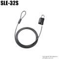 【SLE-32S】 ワイヤー一体型ダイヤル錠(ブラック)