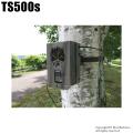 【TS500s】 不法投棄監視カメラ