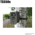 【TS550s】 不法投棄監視カメラ