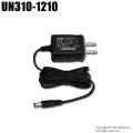【UN310-1210】スイッチング安定化電源アダプター(DC12V/1A)内径2.1mm 外径5.5mm