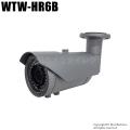 【WTW-HR6B】220万画素 屋外防滴仕様 HD-SDI/EX-SDI カメラ [返品不可]