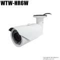 【WTW-HR6W】220万画素 屋外防滴仕様 HD-SDI/EX-SDI カメラ [返品不可]