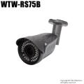 【WTW-RS75B】220万画素 HD-SDI カメラ[返品不可]