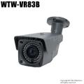 【WTW-VR83B】220万画素 HD-SDI/EX-SDI 屋外防滴カメラ[返品不可]