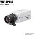 【WV-AP114】Panasonic 屋内ボックス型 HDアナログカメラ 外部電源タイプ (代引不可・返品不可)
