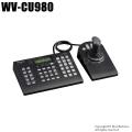 【WV-CU980】Panasonic i-PROシリーズ システムコントローラー(代引不可・返品不可)