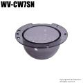 【WV-CW7SN】Panasonic i-proネットワークカメラ用スモークドームカバー (代引不可・返品不可)