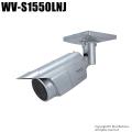 【WV-S1550LNJ】Panasonic i-proエクストリーム 屋外対応 5Mバンダル ネットワークカメラ (代引不可・返品不可)