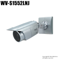 【WV-S1552LNJ】Panasonic 屋外対応 5M ハウジング一体型ネットワークカメラ (代引不可・返品不可)