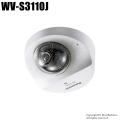 【WV-S3110J】Panasonic i-proエクストリーム 屋内対応 HDドームネットワークカメラ (代引不可・返品不可)
