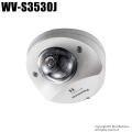 【WV-S3530J】Panasonic i-proエクストリーム 屋外対応 フルHD ドームネットワークカメラ (代引不可・返品不可)