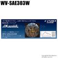 【WV-SAE303W】Panasonic i-proエクストリーム 機能拡張ソフトウェア (代引不可・返品不可)