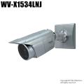 【WV-X1534LNJ】Panasonic i-proエクストリーム AIネットワークカメラ (代引不可・返品不可)