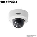 【WV-X2232LJ】Panasonic i-proエクストリーム AIネットワークカメラ (代引不可・返品不可)
