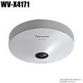 【WV-X4171】Panasonic i-proエクストリーム 屋内仕様 9M全方位ネットワークカメラ (代引不可・返品不可)