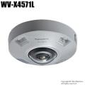 【WV-X4571L】Panasonic i-proエクストリーム 屋外仕様 9M全方位ネットワークカメラ (代引不可・返品不可)