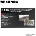 【WV-XAE200W】Panasonic i-proエクストリーム 機能拡張ソフトウェア (代引不可・返品不可)