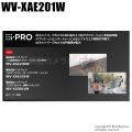 【WV-XAE201W】Panasonic i-proエクストリーム 機能拡張ソフトウェア (代引不可・返品不可)