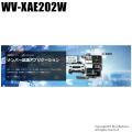【WV-XAE202W】Panasonic 機能拡張ソフトウェア ナンバー認識アプリケーション (代引不可・返品不可)