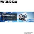 【WV-XAE203W】Panasonic 機能拡張ソフトウェア AIマスク非着用検知アプリケーション (代引不可・返品不可)