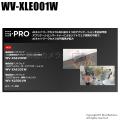 【WV-XLE001W】Panasonic i-proエクストリーム 機能拡張ソフトウェア (代引不可・返品不可)
