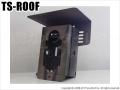 【TS-ROOF】 セキュリティボックス用雨天ルーフ