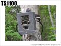 【TS1100】 不法投棄監視カメラ