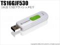 【TS16GJF530】トランセンド(Transcend)16GB USBメモリ