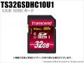 【TS32GSDHC10U1】Transcend(トランセンド)32GB SDHCカード Class10