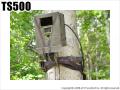【TS500】 不法投棄監視カメラ