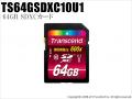 【TS64GSDXC10U1】Transcend(トランセンド)64GB SDXCカード Class10
