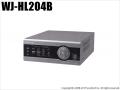 【WJ-HL204B】Panasonic デジタルディスクレコーダー 4入力 500GB (代引不可・返品不可)