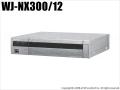 【WJ-NX300/12】Panasonic i-proエクストリーム ネットワークディスクレコーダー 12TB (代引不可・返品不可)