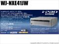 【WJ-NXE41JW】Panasonic i-proエクストリーム カメラ拡張キット(カメラ64台ライセンス)(代引不可・返品不可)