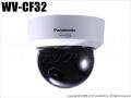 【WV-CF32】Panasonic CCTVシリーズ パナソニック 小型ドーム型カラーテルックカメラ(代引不可・返品不可)