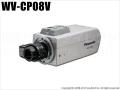 【WV-CP08V】Panasonic CCTVシリーズ テルックカメラ 〈2.8倍バリフォーカルレンズ付〉(代引不可・返品不可)