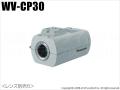 【WV-CP30】Panasonic CCTVシリーズ カラーテルックカメラ 〈レンズ別売・取付金具付〉(代引不可・返品不可)