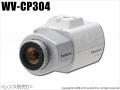 【WV-CP304】Panasonic CCTVシリーズ SRプロセッサ搭載 コンパクト監視カメラ <レンズ・取付金具別売>(代引不可・返品不可)