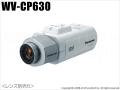 【WV-CP630】Panasonic CCTVシリーズ スーパーダイナミック6方式カメラ(AC100V)<レンズ・取付金具別売>(代引不可・返品不可)