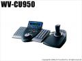 【WV-CU950】Panasonic i-PROシリーズ システムコントローラー(代引不可・返品不可)