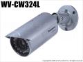 【WV-CW324L】Panasonic CCTVシリーズ パナソニック 赤外線LED搭載 屋外対応円筒型カラーカメラ(代引不可・返品不可)