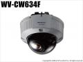 【WV-CW634F】Panasonic CCTVシリーズ スーパーダイナミック6方式 カラーテレビカメラ(代引不可・返品不可)