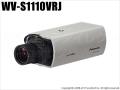 【WV-S1110VRJ】Panasonic i-proエクストリーム スーパーダイナミック方式 HD ネットワークカメラ (代引不可・返品不可)